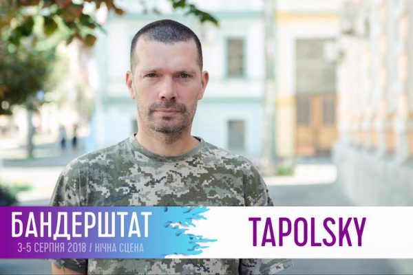 Tapolsky