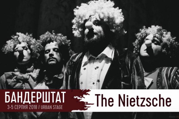 The Nietzsche