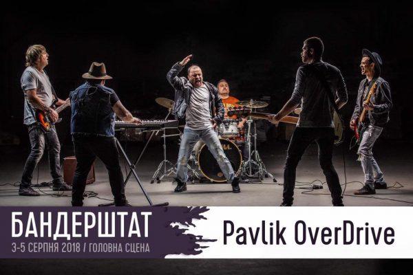 Pavlik OverDrive