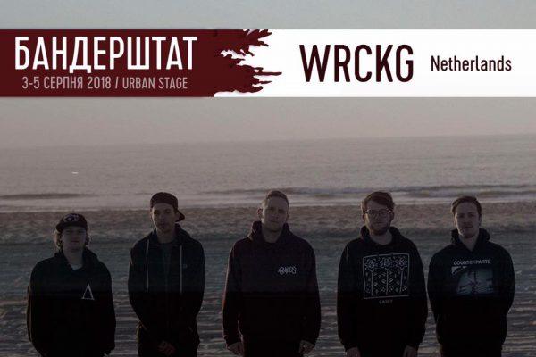 WRCKG