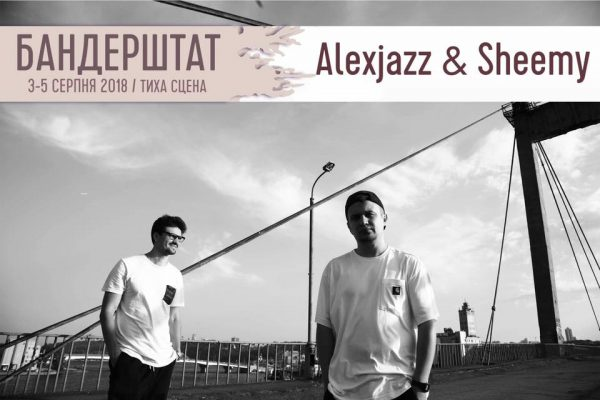 ALEXJAZZ & Sheemy